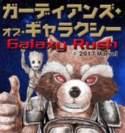 Guardians of the Galaxy: Galaxy Rush #1