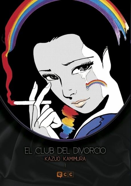 Club_Divorcio_Kamimura_ECC