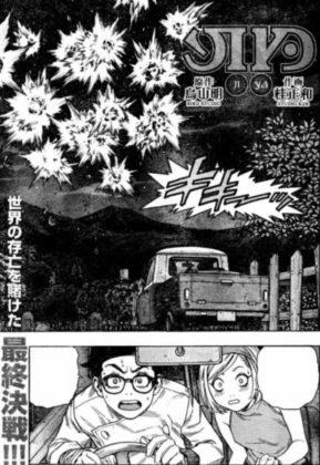 Katsura_Akira_Jiya_4