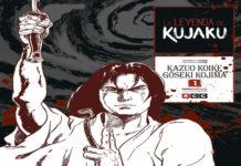 Leyenda_Kujaku_Koike_Kojima_ECC_destacada