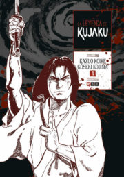 Leyenda_Kujaku_Koike_Kojima_ECC_portada
