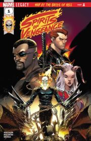 Spirits of Vengeance #1