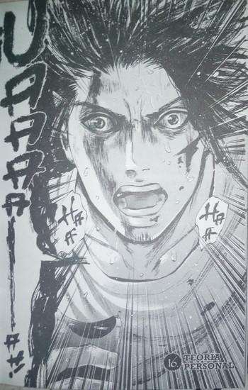 Doppelganger_línea_yokohama_2_Kenzaki