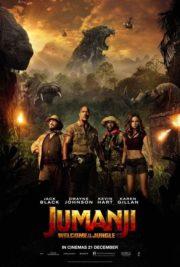 poster_jumanji