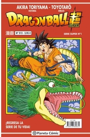 Dragon_ball_super_roja