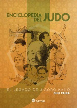 Enciclopedia_judo