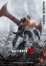 poster_mazinger_z_infinity