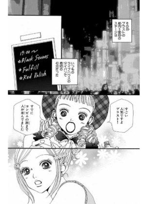 Nana_02