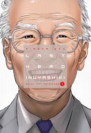 portada_inuyashiki
