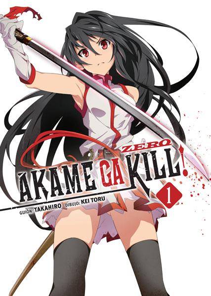 Akagame_ga_kill_zero1