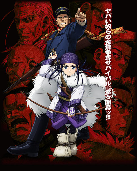 Golden_Kamuy_Poster