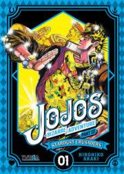 Jojo_Stardust_Crusaders_Portada_1