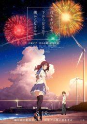 poster_firework