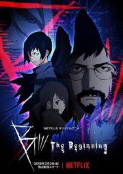 B_the_beginning
