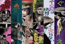 Junji_Ito_Collection_destacada