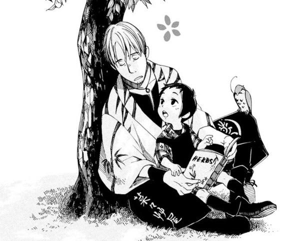 Padre_Hijo_1_Torakichi_Shiro