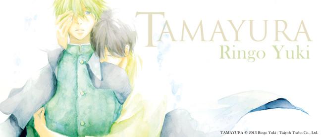 Tamayura