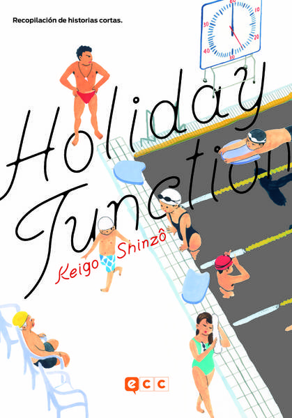 Holiday_junction