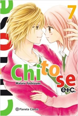chitose_etc_7