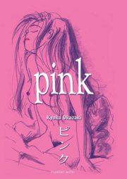 pink_okazaki.jpg