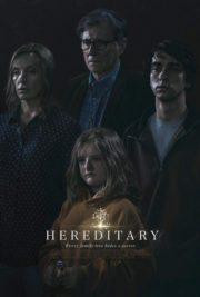 poster_hereditary