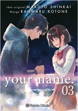 your_name_3