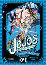 Jojo_Stardust_Crusaders_Portada_4