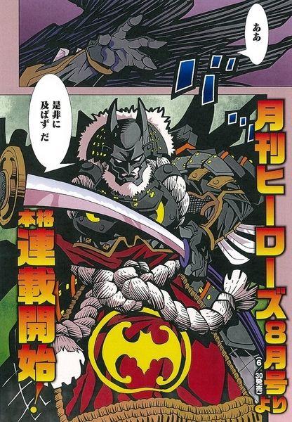 batman_ninja_manga