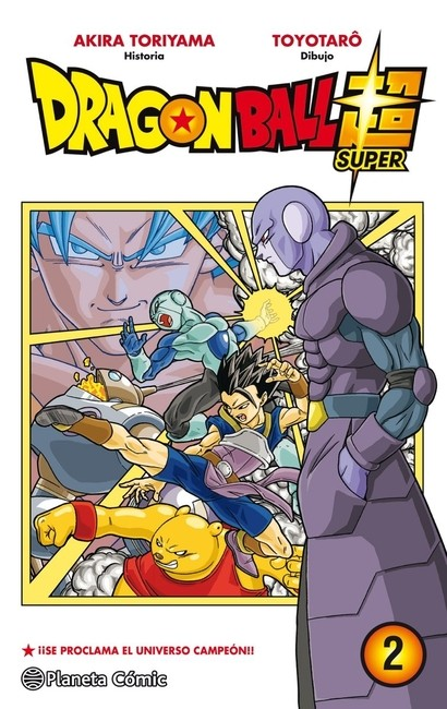 Dragon_Ball_Super_2