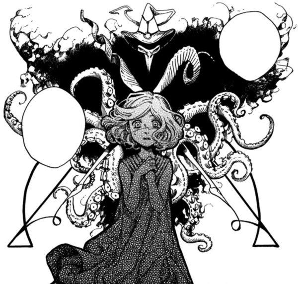 Atelier_witch_hat_1_magia_prohibida