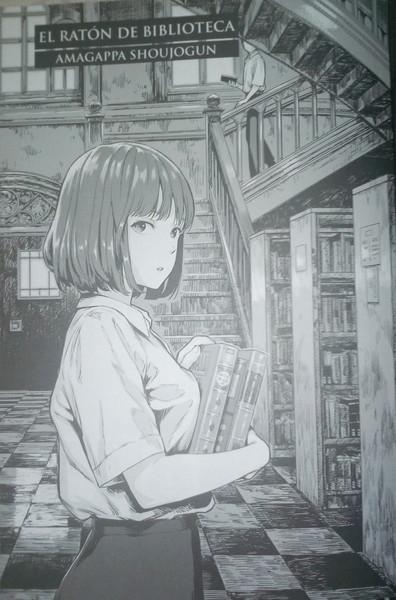 Biblioteca_Shoujogun