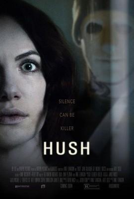 poster_hush