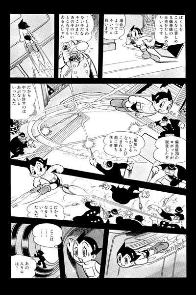 Astroboy_original
