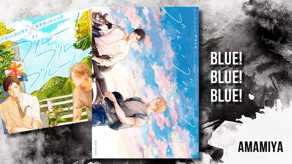 blue_blue_blue
