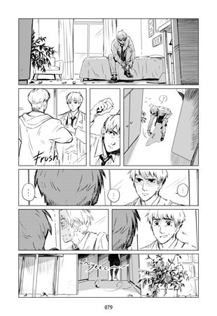 Planeta_Manga_Marta_Salmons