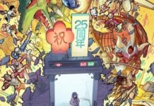 25-manga-barcelona-destacada