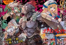 Goblin Slayer 00