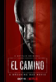 el_camino_breaking_bad_poster