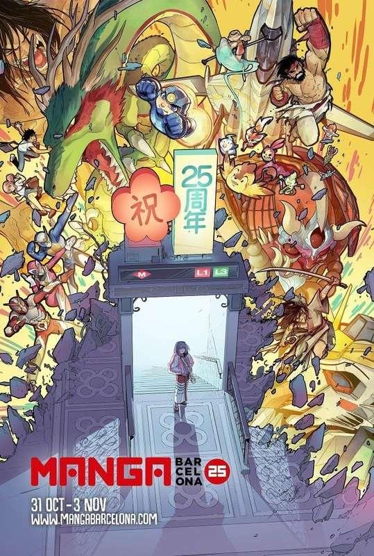 manga-barcelona-cartel