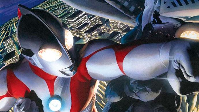 Ultraman 2020