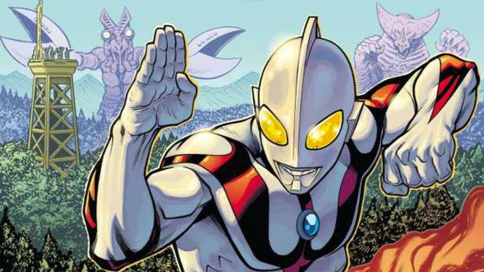 Ultraman Marvel
