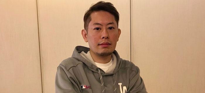 Ohkubo