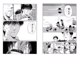 Shoot-04