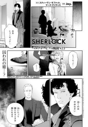 sherlock-02